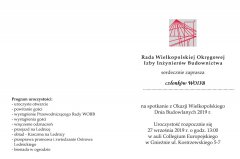 zaproszenie-Dzie-budowlanych2.jpg